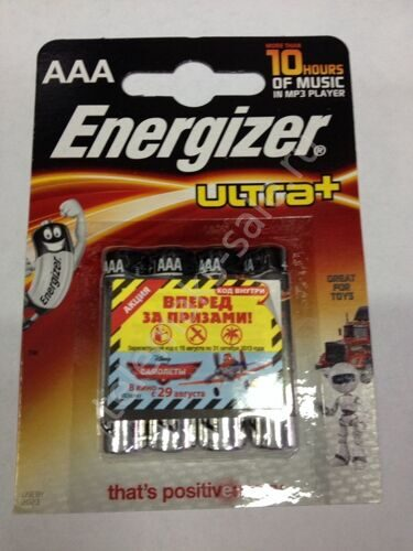 Energizer  ULTRA+ LR-03 AAA BL-4 уп.48шт