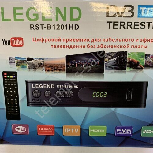 Приставка DVB-T2  LEGEND RST-B 1201 HD