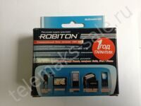Robiton Multimedia 1000mA