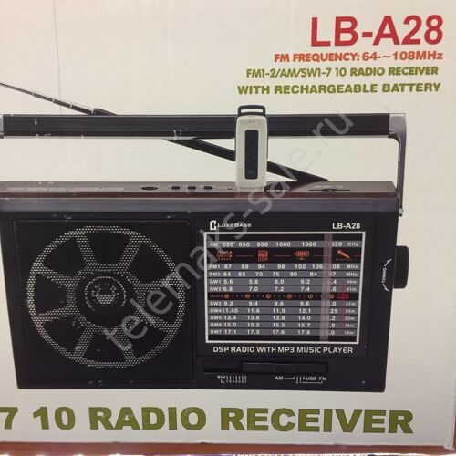 Радиоприемник  LuxeBass - A 28   AM/FM/SW + USB/SD/TF