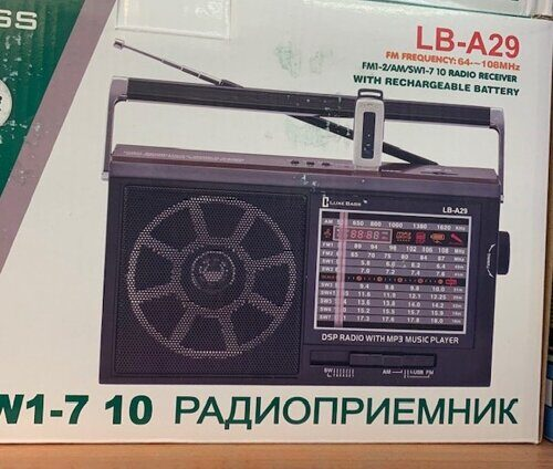 Радиоприемник  LuxeBass - A 29   AM/FM/SW + USB/SD/TF