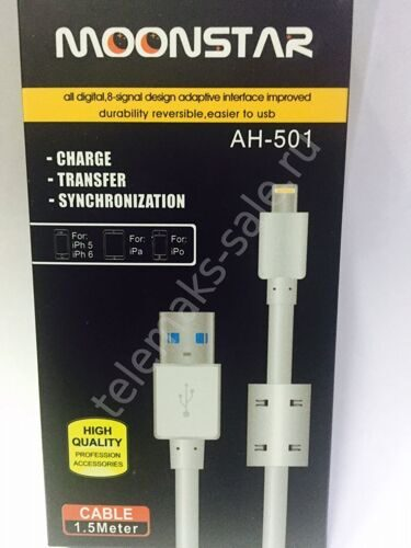 Шнур USB iPhone 5s -6s MOONSTAR AH-501