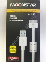Кабель  USB iPhone 4S  MOONSTAR AH-401