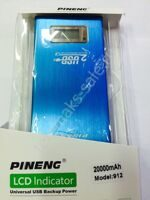 Блок Power Bank PINENG-912  LCD+ 2 USB 20000mAh