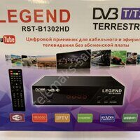 Приставка DVB-T2  LEGEND RST-B 1302 HD